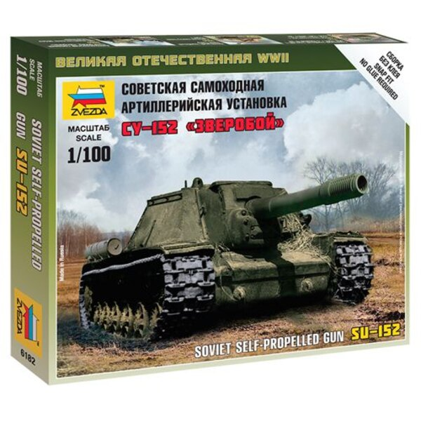 German Anti Tank Squad
