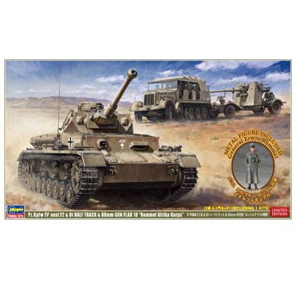 Pz.Kpfw IV ausf.F2 y 8t MEDIA PISTA y 88 mm GUN FLAK