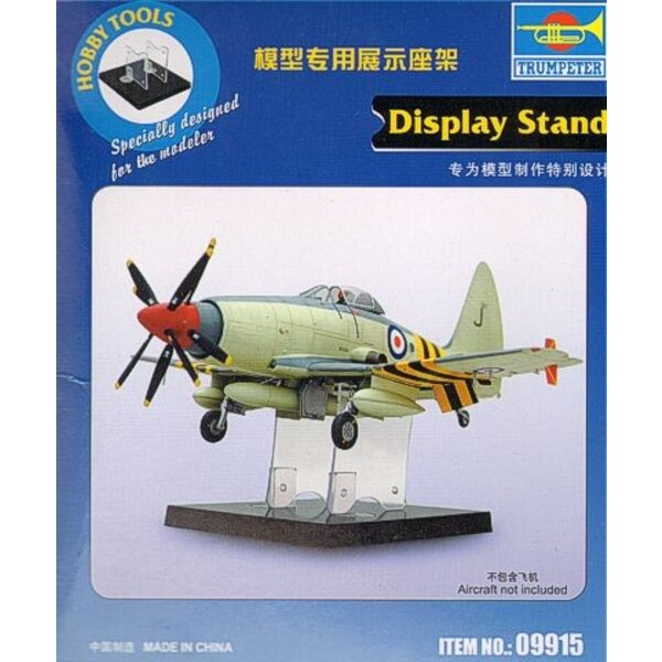 Display Stand (Please note base of stand is clear not as shown on picture)