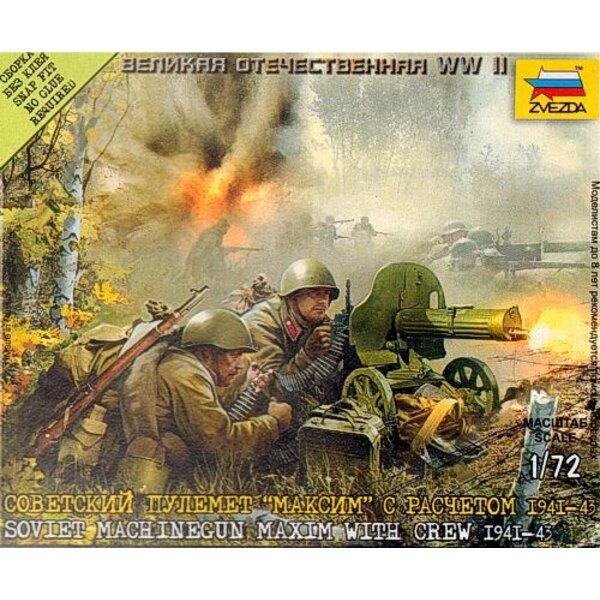 Soviet Machine Gun Maxim with Crew 1941-43