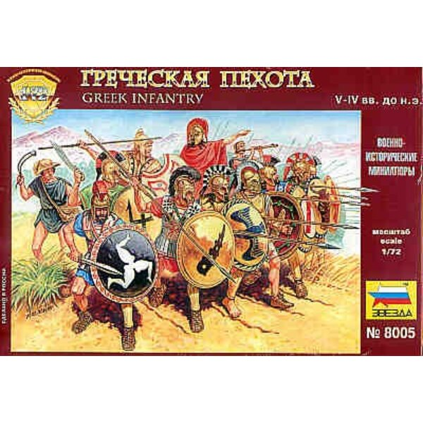 Greek Infantry