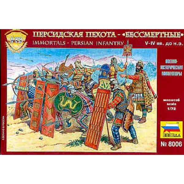 Persian infantry-Immortals