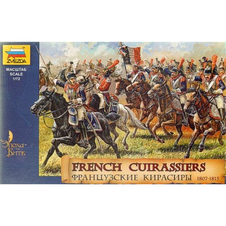 French Cuirassiers 1812