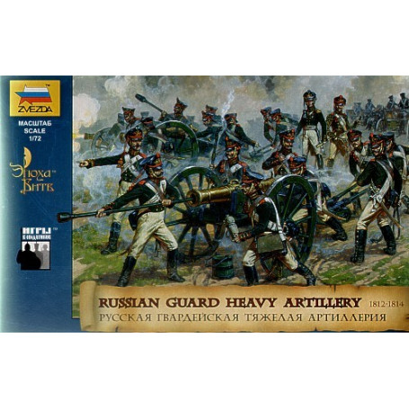 Russian Heavy Artillery with crew 1812-14
