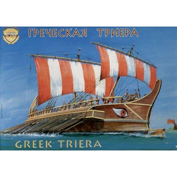 Greek Triera