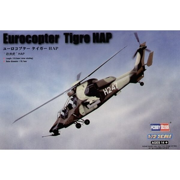 Eurocopter EC665 Tigre HAP French Army