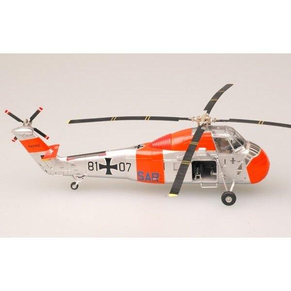 UH-34G Kriegsmarine