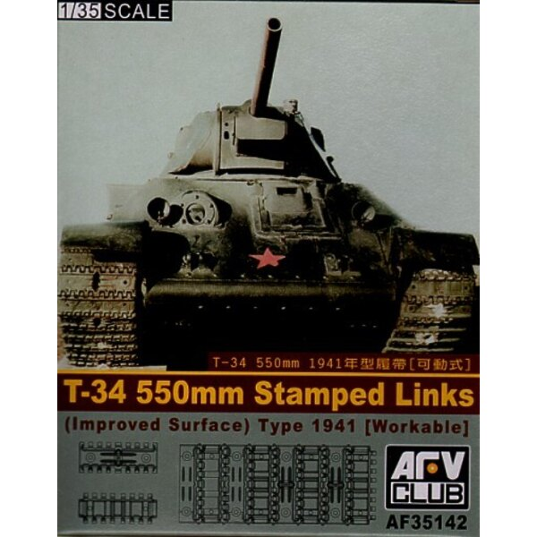 T-34 550mm Workable Track Links