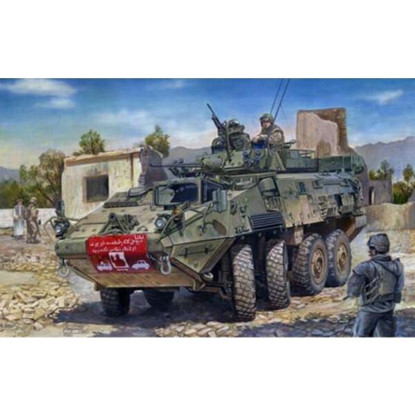LAV-III 8x8 Armoured Vehicle