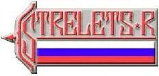 Strelets
